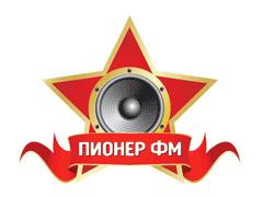 Пионер FM