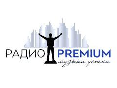 Радио Премиум