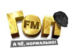 радиостанции Гоп FM