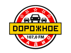 Дорожное радио Белгород 106.8 FM