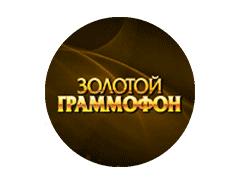 Русское Радио: Золотой Граммофон