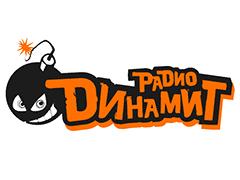 DFM: Динамит