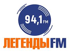 Легенды ФМ (Минск 94,1 FM)