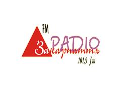 Закарпаття FM